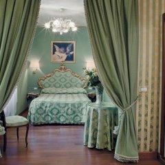 Hotel Locanda Vivaldi Венеция спа