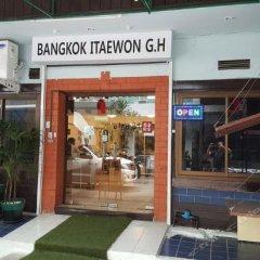 Отель Itaewon Guesthouse Бангкок банкомат