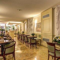 Hotel Bella Venezia питание