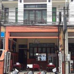 Хостел Vanilla Hostel & Bar фото 8