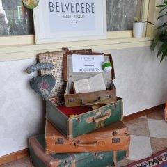 Отель Belvedere Resort Ai Colli Италия, Региональный парк Colli Euganei - отзывы, цены и фото номеров - забронировать отель Belvedere Resort Ai Colli онлайн в номере фото 2
