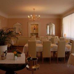 Отель National Швейцария, Давос - отзывы, цены и фото номеров - забронировать отель National онлайн питание фото 2