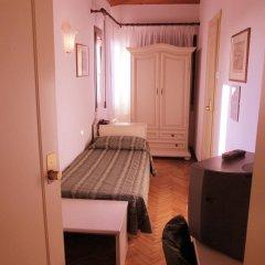 Отель Riviera dei Dogi Италия, Мира - отзывы, цены и фото номеров - забронировать отель Riviera dei Dogi онлайн удобства в номере фото 2