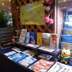 Отель Ark Hotel Royal Fukuoka Tenjin Япония, Тэндзин - отзывы, цены и фото номеров - забронировать отель Ark Hotel Royal Fukuoka Tenjin онлайн развлечения