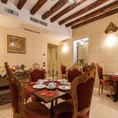 Отель Dimora Marciana питание фото 3