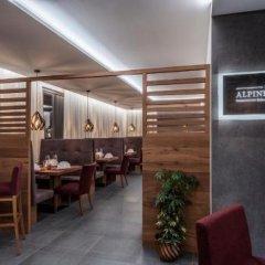 Отель Eden am Reschensee Италия, Горнолыжный курорт Ортлер - отзывы, цены и фото номеров - забронировать отель Eden am Reschensee онлайн питание фото 2