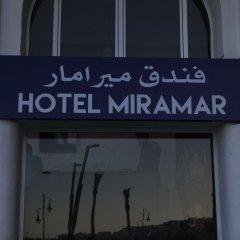 Отель Miramar Марокко, Танжер - отзывы, цены и фото номеров - забронировать отель Miramar онлайн вид на фасад фото 2