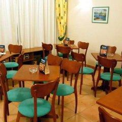 Отель Mar a Vista питание