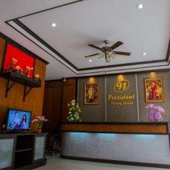 Отель 91 Residence Patong Beach интерьер отеля