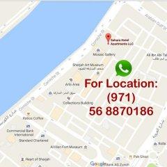 Отель Sahara Hotel Apartments ОАЭ, Шарджа - отзывы, цены и фото номеров - забронировать отель Sahara Hotel Apartments онлайн городской автобус