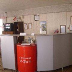 Отель Меблированные комнаты А-Вест Челябинск интерьер отеля фото 2
