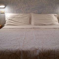 Hotel Bing комната для гостей фото 3