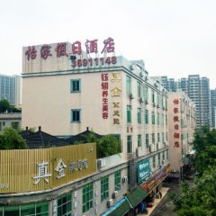 Yijia Holiday Hotel фото 2