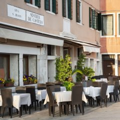 Hotel Bucintoro питание