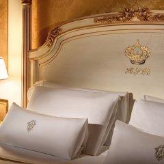 Hotel Splendide Royal Рим детские мероприятия