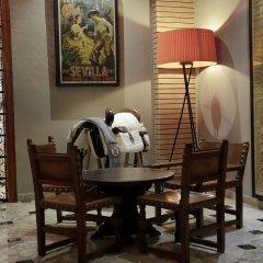 Отель Fernando III Испания, Севилья - отзывы, цены и фото номеров - забронировать отель Fernando III онлайн в номере фото 2
