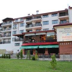 Mountain Lake Hotel Трявна фото 6