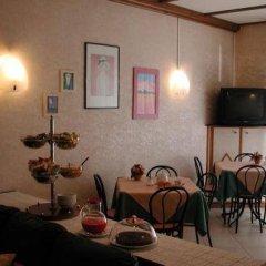 Hotel La Pergola питание