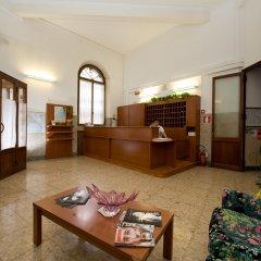 Отель Хостел Domus Civica Италия, Венеция - 3 отзыва об отеле, цены и фото номеров - забронировать отель Хостел Domus Civica онлайн комната для гостей фото 2