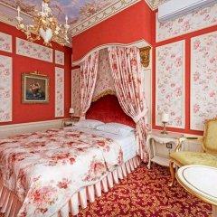 Бутик-Отель Тургенев Стандартный номер с различными типами кроватей фото 19