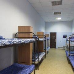 Гостиница Хостел Aral Volgogradskiy в Москве отзывы, цены и фото номеров - забронировать гостиницу Хостел Aral Volgogradskiy онлайн Москва