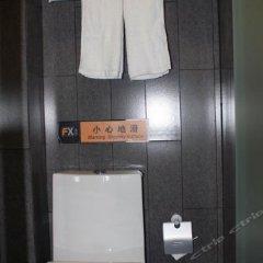 Отель Fuyi Fashion Hotel Китай, Сиань - отзывы, цены и фото номеров - забронировать отель Fuyi Fashion Hotel онлайн ванная