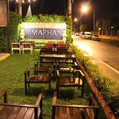 Отель Himaphan Boutique Resort питание фото 3