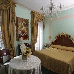 Hotel Marconi Венеция
