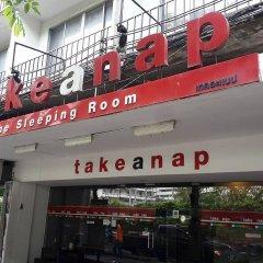 Отель Take A Nap Бангкок городской автобус