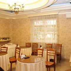 Гостиница Баунти в Сочи 13 отзывов об отеле, цены и фото номеров - забронировать гостиницу Баунти онлайн питание
