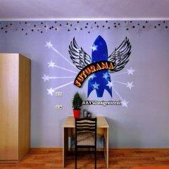 Гостиница AYS Design удобства в номере фото 2