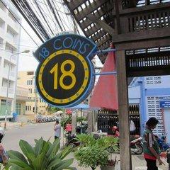 18 Coins Cafe & Hostel спортивное сооружение