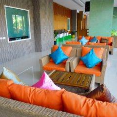 Отель The Three by APK гостиничный бар