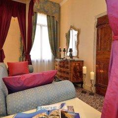 Отель Palazzo Odoni Италия, Венеция - отзывы, цены и фото номеров - забронировать отель Palazzo Odoni онлайн комната для гостей фото 6