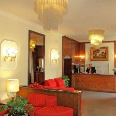 Hotel Bled интерьер отеля фото 2