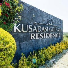 Апартаменты Kusadasi Golf and Spa Apartments Сельчук приотельная территория