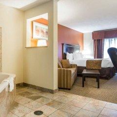 Отель Comfort Suites Atlanta Airport ванная