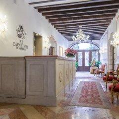 Отель Ai Cavalieri di Venezia Италия, Венеция - 1 отзыв об отеле, цены и фото номеров - забронировать отель Ai Cavalieri di Venezia онлайн гостиничный бар