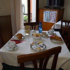 Отель Canada Италия, Венеция - 6 отзывов об отеле, цены и фото номеров - забронировать отель Canada онлайн в номере фото 2