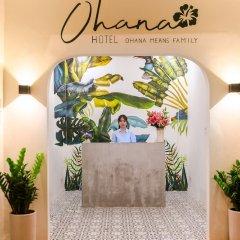 Отель Ohana Hotel Вьетнам, Ханой - отзывы, цены и фото номеров - забронировать отель Ohana Hotel онлайн фото 28