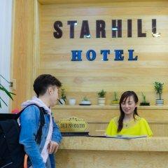 Starhill Hotel Далат интерьер отеля фото 3