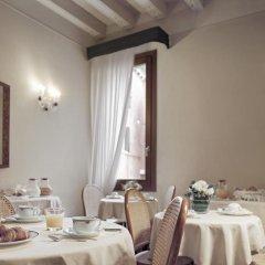 Отель Ca Del Campo питание