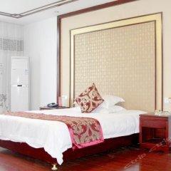 Отель Wulonghu Resort комната для гостей