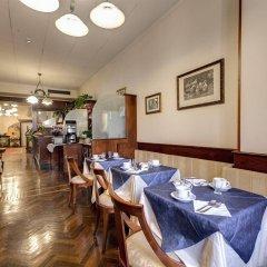 Отель De Lanzi Италия, Флоренция - 1 отзыв об отеле, цены и фото номеров - забронировать отель De Lanzi онлайн питание фото 2