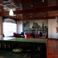 Отель Caldas Internacional Калдаш-да-Раинья питание фото 2