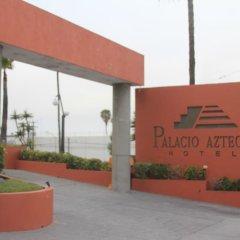 Hotel Palacio Azteca спортивное сооружение