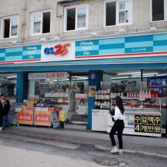 Yakorea Hostel Itaewon Сеул городской автобус