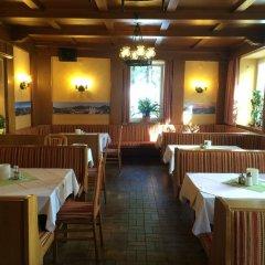 Отель Pension Jahn Зальцбург питание фото 2