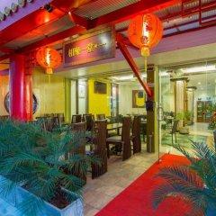 Отель House of Wing Chun Патонг питание фото 2