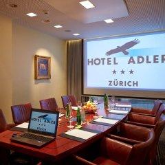 Отель Adler Швейцария, Цюрих - 1 отзыв об отеле, цены и фото номеров - забронировать отель Adler онлайн помещение для мероприятий